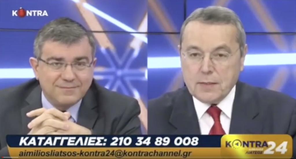 Συζητάμε για τις πολιτικές εξελίξεις και τις μεγάλες μας διαφορές με τον ΣΥΡΙΖΑ (Kontra TV, 28.12.2018)