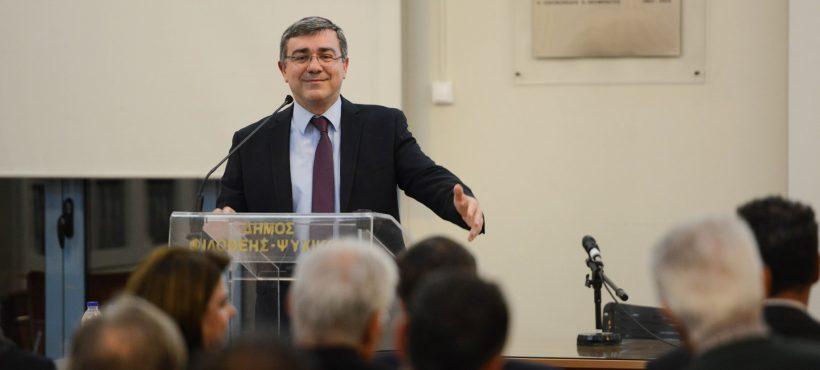 Ομιλία μου στη Φιλοθέη , 28 Μαρτίου , στο Παλιό Δημαρχείο