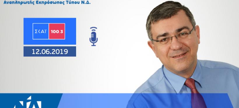 Οι μειώσεις των φόρων είναι κοστολογημένες και εφικτές με μόνη τη μείωση της γραφειοκρατίας (audio)