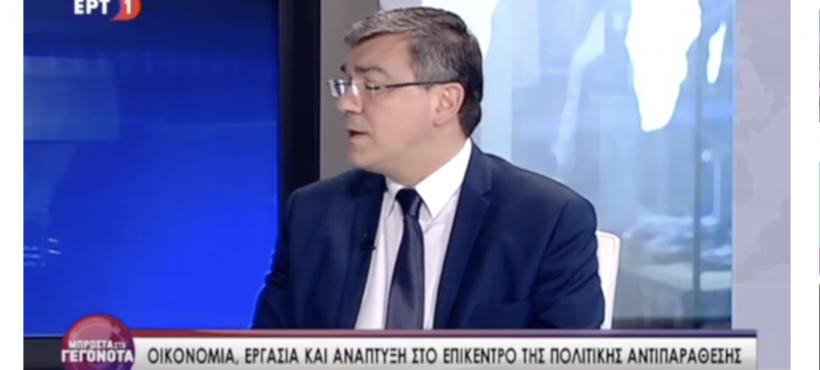 Τα αποτελέσματα της πολιτικής του ΣΥΡΙΖΑ είναι καταστροφικά (video)