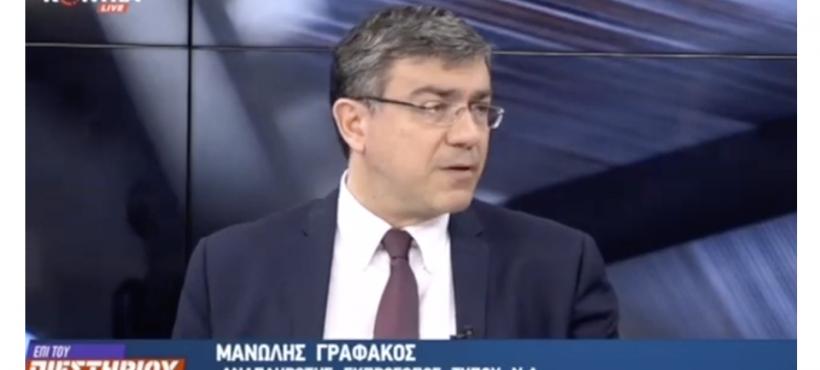 Στόχος των εκλογών μια ισχυρή Κυβέρνηση Κυριάκου Μητσοτάκη (video)