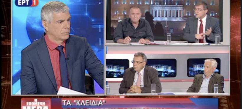 Στόχος μας η αύξηση της ευημερίας των Ελλήνων (video)