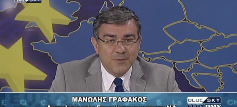 Η Ελλάδα έχει χάσει τη γεωπολιτική της ισχύ εξ αιτίας της οικονομικής κρίσης (video)