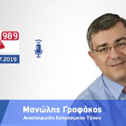 Συνέντευξη στον Alpha 989 για την οικονομία και το νέο φορολογικό νομοσχέδιο (audio)