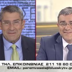 Η Κυβέρνηση Μητσοτάκη θα επιτύχει τους στόχους της (video)