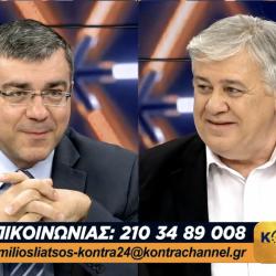 Η Νέα Δημοκρατία έτοιμη να εφαρμόσει το πρόγραμμά της με στόχο την ευημερία του ελληνικού λαού (video)