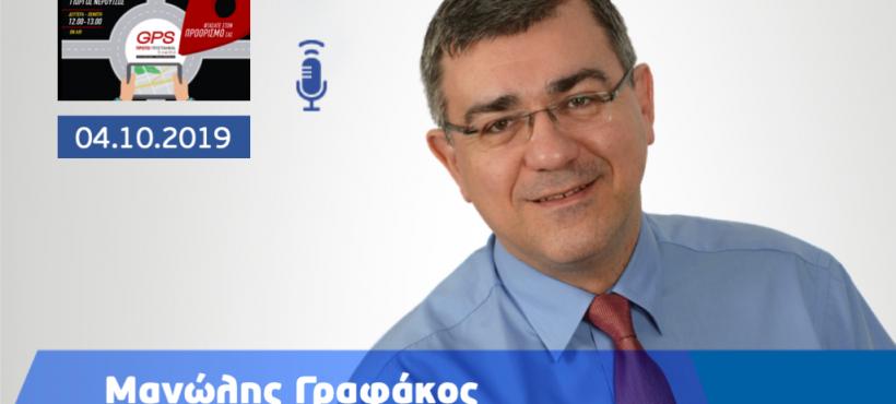 Ευνοϊκές προϋποθέσεις επενδύσεων σηματοδοτεί η Κυβέρνηση με το Ελληνικό και τον Αναπτυξιακό Νόμο