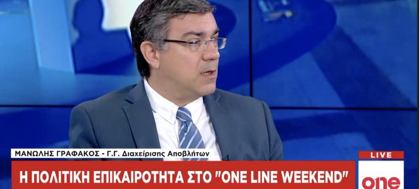 Οι εξαγγελίες του Πρωθυπουργού Κυριάκου Μητσοτάκη είναι συμβατές με τις προεκλογικές μας δεσμεύσεις