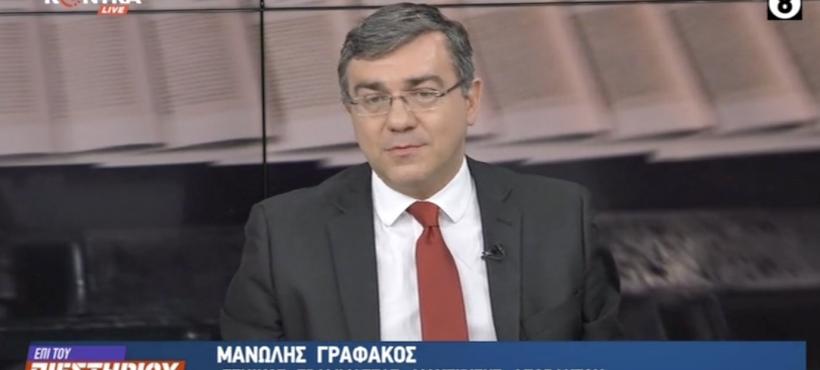 H Kυβέρνηση της ΝΔ και του Κυριάκου Μητσοτάκη ήταν η πιο προετοιμασμένη της Μεταπολίτευσης