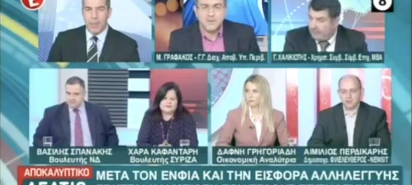 Η ΔΕΗ παραδόθηκε από τον ΣΥΡΙΖΑ στα όρια της χρεοκοπίας