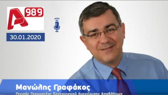 Το σχέδιο της Περιφέρειας Αττικής για τη διαχείριση απορριμμάτων, συμβαδίζει με τον Εθνικό Σχεδιασμό
