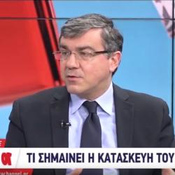 Πολλαπλά τα οφέλη της συμφωνίας του αγωγού EastMed, για τον ελληνικό λαό
