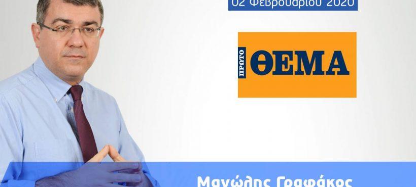 Ελληνικό αλλά και διεθνές είναι το ενδιαφέρον για το σχέδιο της κυβέρνησης που αφορά τη διαχείρηση αποβλήτων με παραγωγή ενέργειας