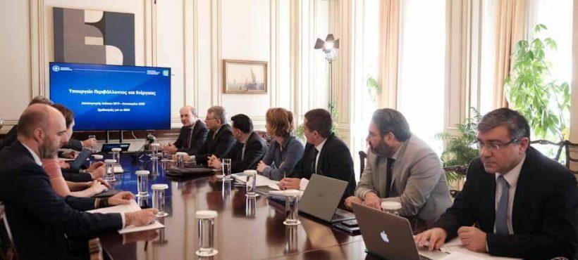 Συνάντηση του Πρωθυπουργού Κυριάκου Μητσοτάκη με την ηγεσία του Υπουργείου Περιβάλλοντος και Ενέργειας