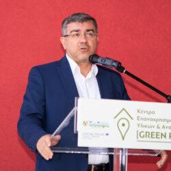 «Ξεκινά» το Κέντρο Επαναχρησιμοποίησης Υλικών στην Καστοριά