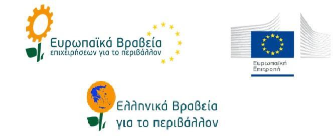 Βραβείο απένειμε ο ΓΓ Μ.Γραφάκος στην εκδήλωση του ΠΑΣΕΠΠΕ