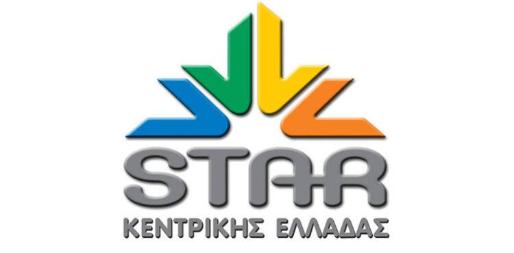 Συνέντευξη στο κεντρικό δελτίο ειδήσεων του Σταρ Κεντρικής Ελλάδος
