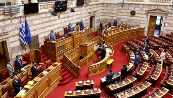 Ψήφιση επί της αρχής, των άρθρων και του συνόλου του νέου σχεδίου νόμου